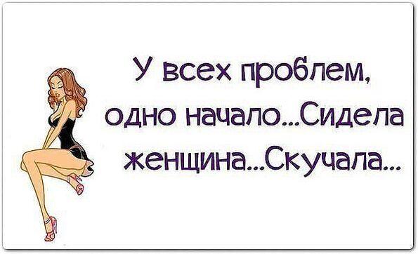 eroticheskoe-bele-pushkinskaya