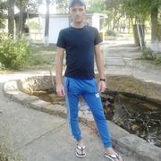 Славянск на кубани знакомства геев
