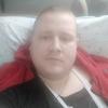 Максим Косенко, 25, г.Кара-Балта