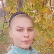 Марина 20 Кутулик