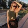Вероника, 19, г.Полярные Зори