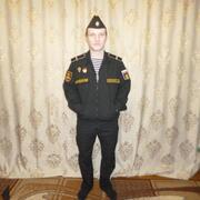 Александр 24 Минусинск