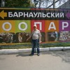 Юрий, 64, г.Черепаново