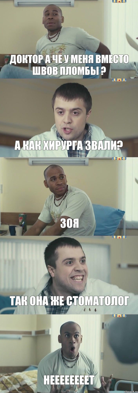 Русский пикап за школой 8 фотография