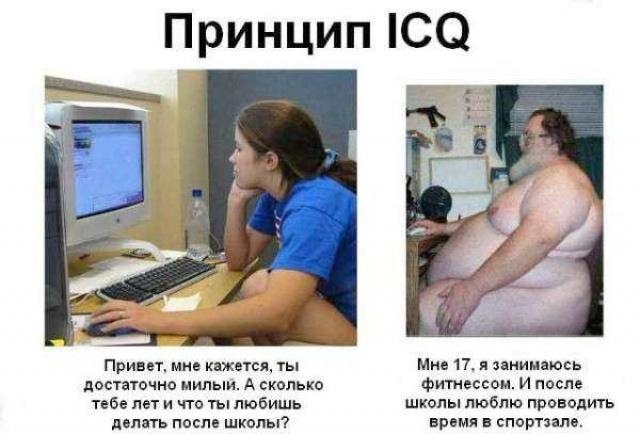primer-virtualnogo-seksa-devushki-k-parnyu