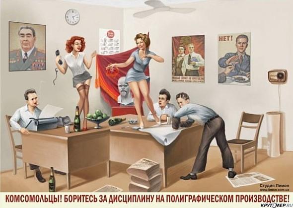 советская эротика фото видео
