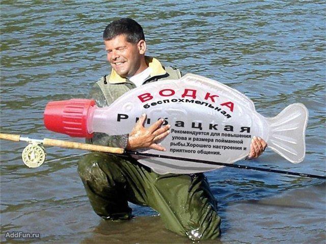 фото рыбаков с надписью рыбаки