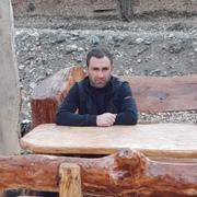 Gexam 30 Одесса
