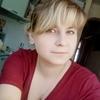 Виктория, 26, г.Домбай