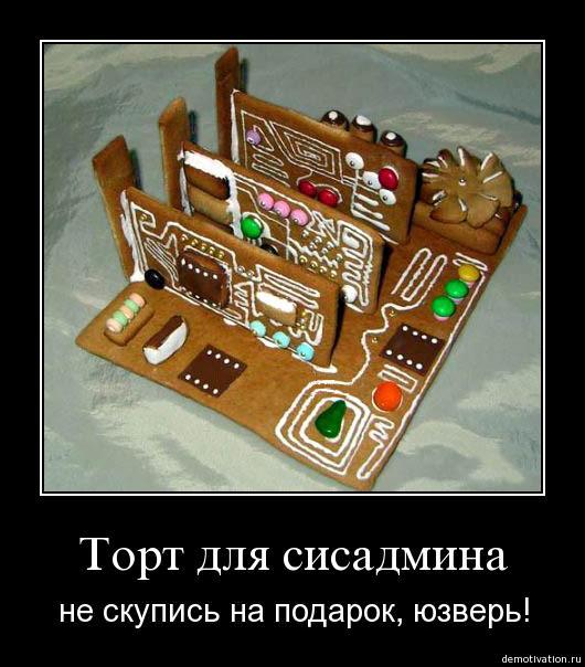 Необычные подарки - 7darov.com