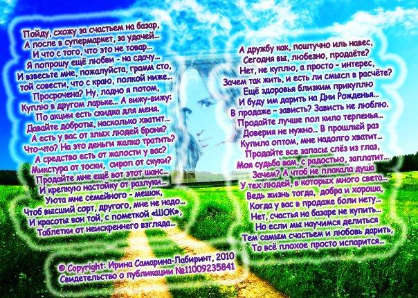 photo-1413913619092-816734eed3a7 (Copiar)