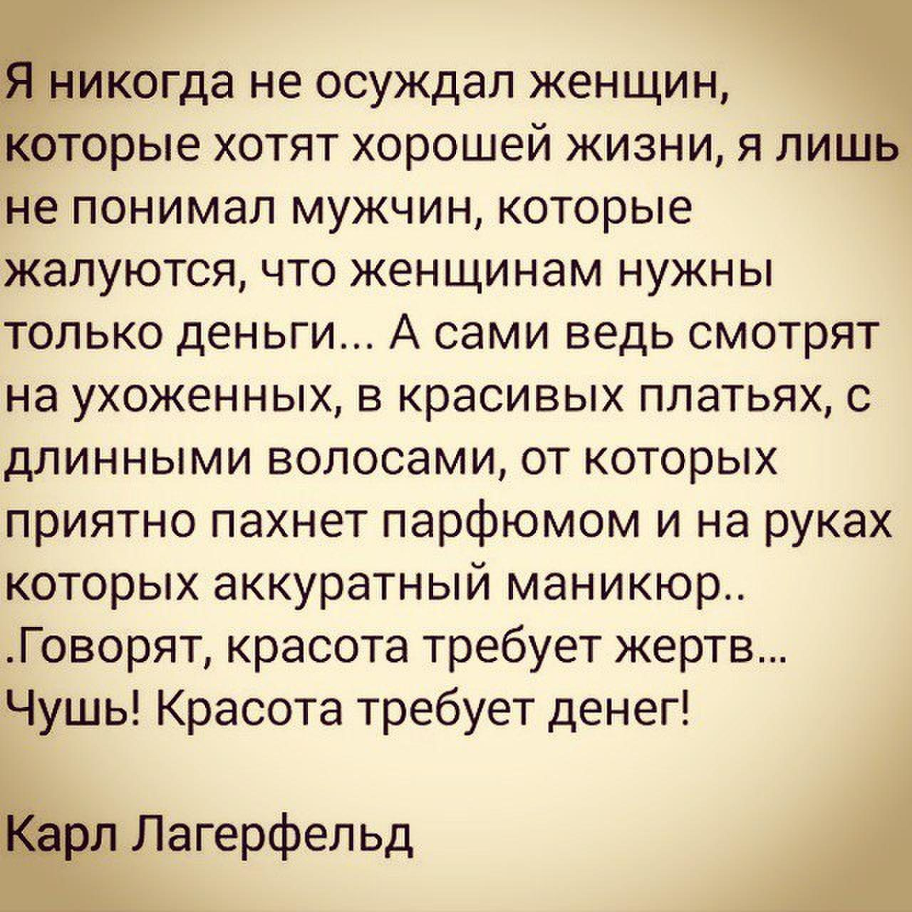 Цитаты про то как надо любить жизнь
