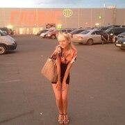 Проститутки климовск подольск 163