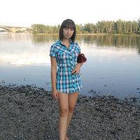 Кристина Игоревна, 29 лет, Рак, Красноярск