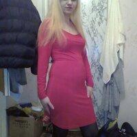 Алёна, 32 года, Козерог, Нижнекамск