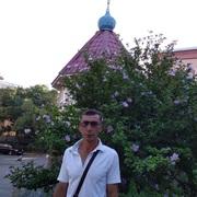 Григорий 44 Москва