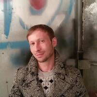 Александр, 38 лет, Водолей, Павлодар