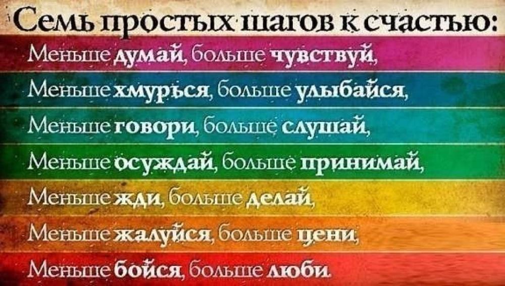 http://f2.mylove.ru/azrv02DW2T.jpg
