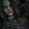 Алина, 16, г.Урень