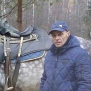Олег Ершов 48 Городец