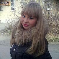 Иришка, 26 лет, Козерог, Первоуральск
