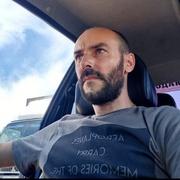 АРТУР 39 Ростов-на-Дону