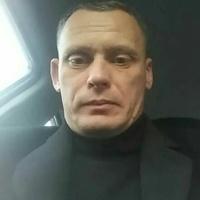 Андрей, 47 лет, Овен, Москва