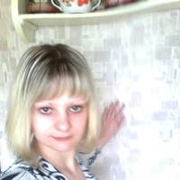 мария, 35 лет, Близнецы, Архангельск