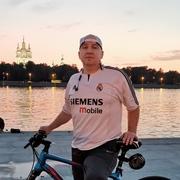 Денис 43 Санкт-Петербург