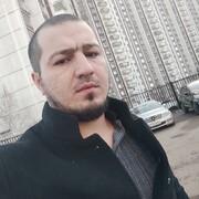 Рабадан 29 Москва