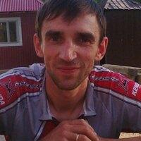 Артем, 41 год, Телец, Бодайбо