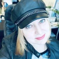 Екатерина, 41 год, Водолей, Уфа
