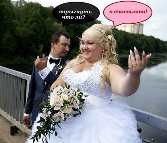 Регистрации свадьбы без знакомства будет не