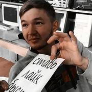 Артём 21 Минусинск