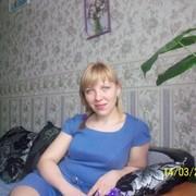Знакомства Без Обезательств В Сосновоборске Красноярского Края