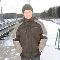 Александр, 40 лет, Овен, Красноярск
