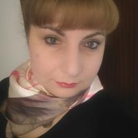 Natali, 40 лет, Весы, Schwäbisch Hall
