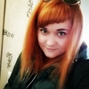 Эльвира, 29, г.Новокуйбышевск
