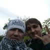 Игорь, 44, г.Трехгорный