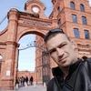 Олег, 34, г.Згеж
