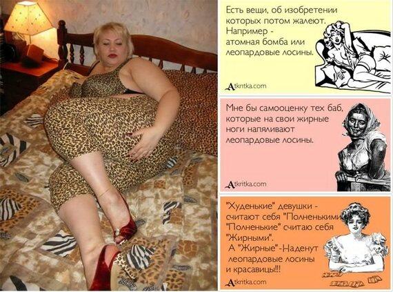 seks-foto-kazusi