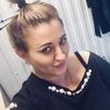 Ирина, 38, г.Валуйки