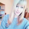 Анастасия Шумейко, 17, г.Горки