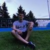 Сергей, 18, г.Белогорск
