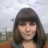 Алёна, 21, г.Змеиногорск
