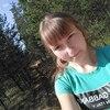 Елена, 25, г.Красный Холм