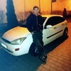 Вадим, 24, г.Batowice