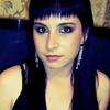 Ирина, 29, г.Днепр