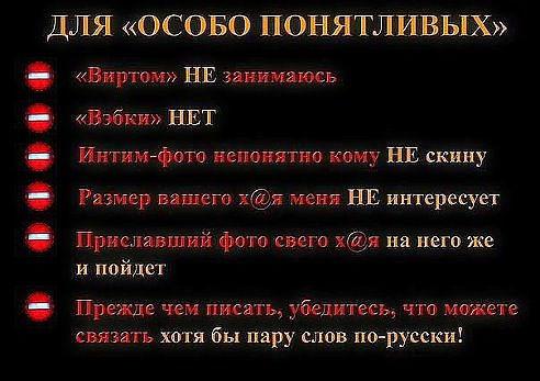 berkova-elena-perviy-raz