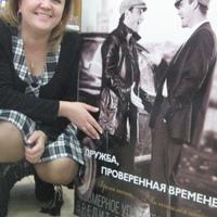 Алёна, 43 года, Скорпион, Санкт-Петербург